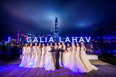 Galia Lahav Shanghai